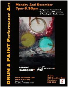 paint&drum